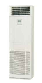 Máy lạnh tủ đứng Mitsubishi Heavy 5.0HP FDF125CR-S5