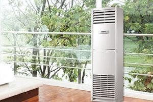 Máy lạnh tủ đứng Reetech 7.0HP RF/RC60